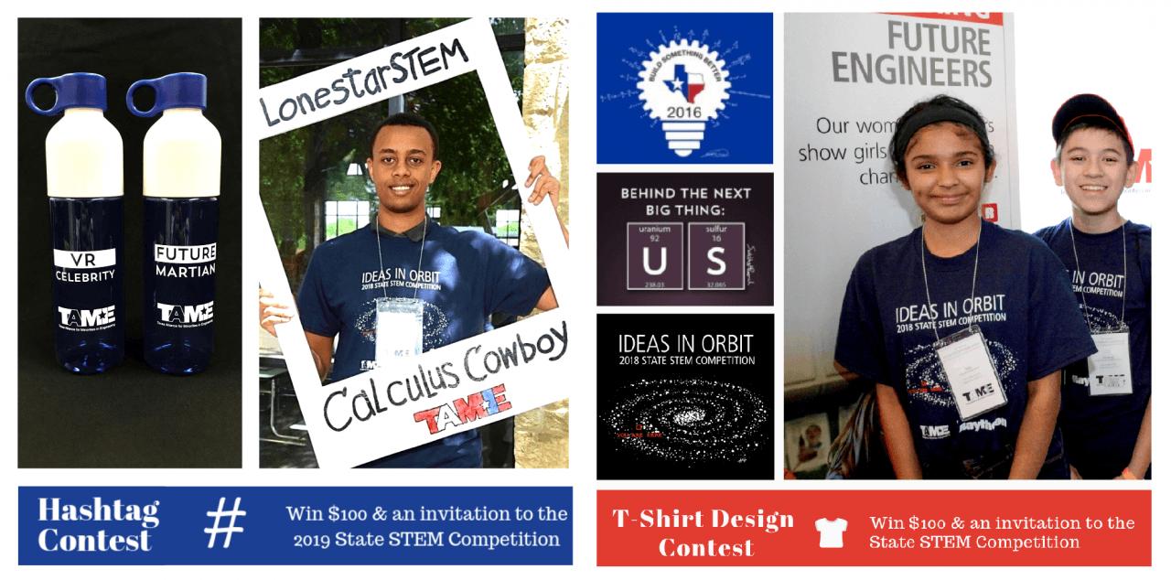 STEMC_2019_TShirtHashtagDesignContest_Banner.png